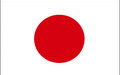 Japan assesses peacekeeping prospects in South Sudan